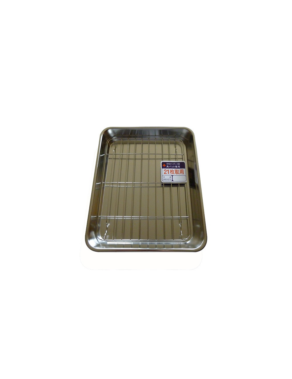 JAPANESE TRAY WITH GRID - STAINLESS STEEL